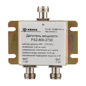 Делитель мощности PS2-800-2700-50, N разъемы
