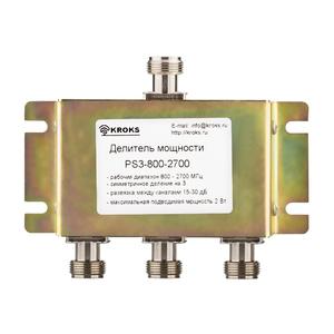 Делитель мощности PS3-800-2700-50, N-разъемы