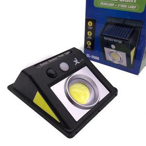 Уличный LED светильник FL-145 (CL-2566A) (солнечная батарея/ датчик движения)