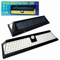 Уличный LED светильник FL-142 (LF-1630) (солнечная батарея/ датчик движения)