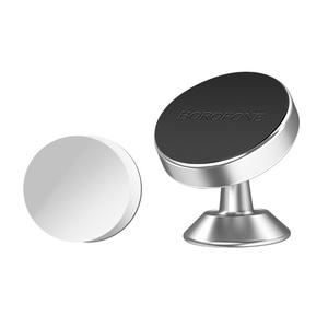 BOROFONE BH5 Серебро Держатель для смартфонов (магнитный)