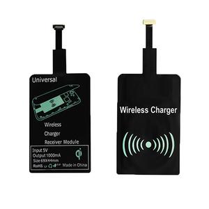 Адаптер для беспроводной зарядки GM-And (microUSB)