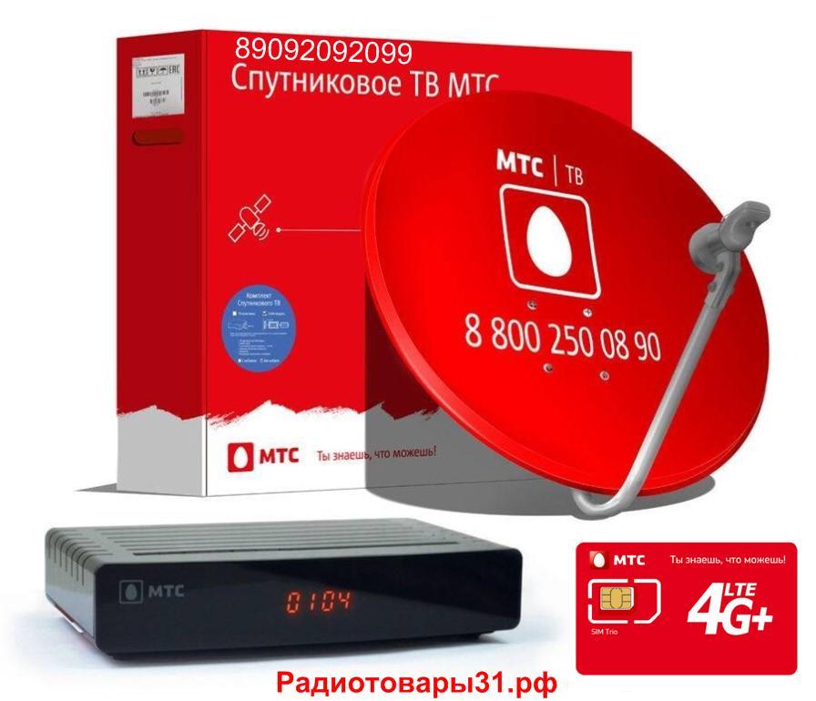 Комплект МТС ТВ с сим картой
